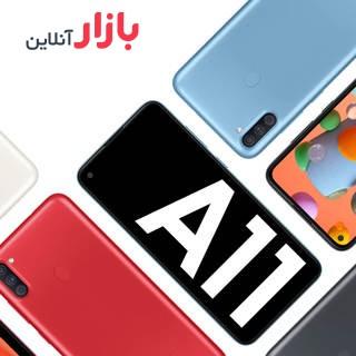 گوشی موبایل سامسونگ گلکسی A11 دو سیم کارت ظرفیت 32 گیگابایت با 2 گیگابایت رم
