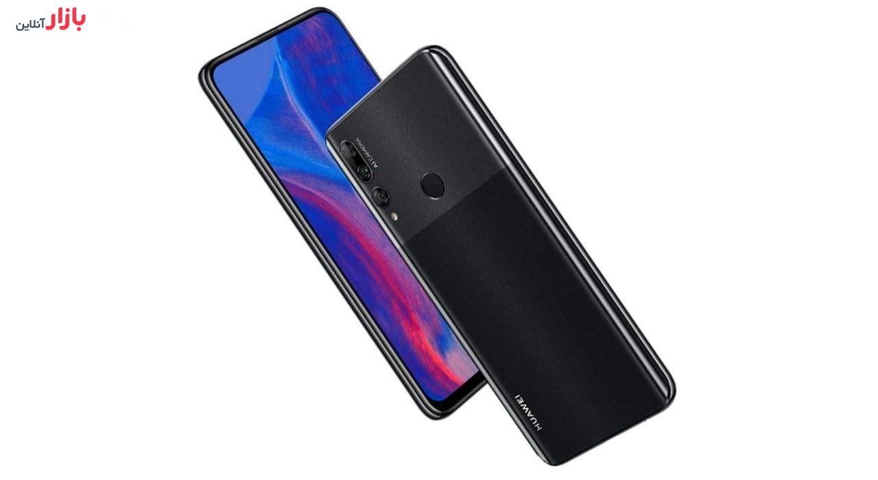 گوشی موبایل هواوی Y9 پریم دو سیم کارت ظرفیت 128 گیگابایت