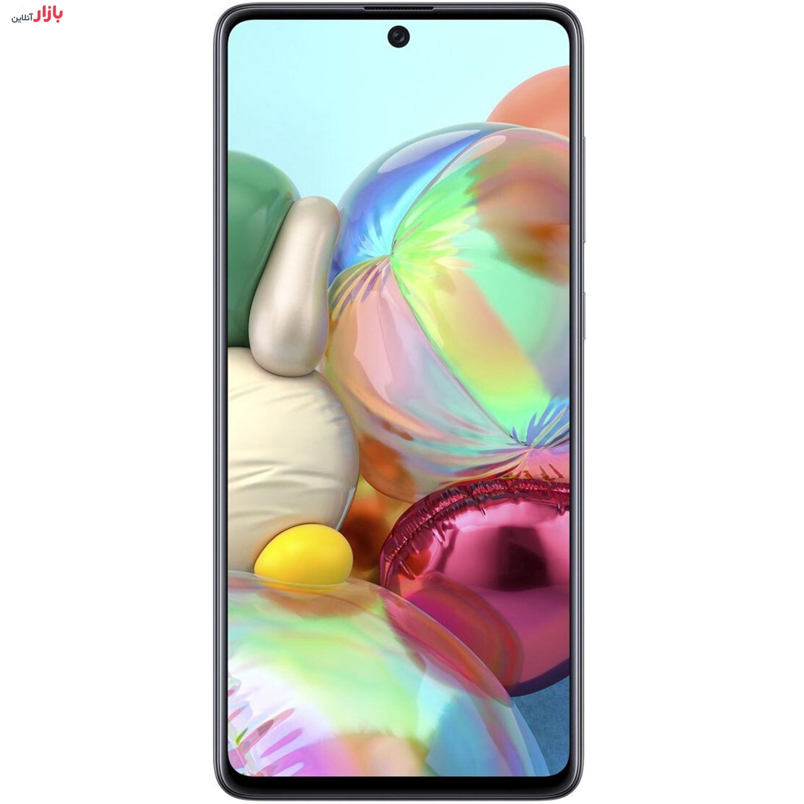 گوشی موبایل سامسونگ گلکسی A71 دو سیمکارت 128 گیگابایت همراه با رم 8 گیگابایت